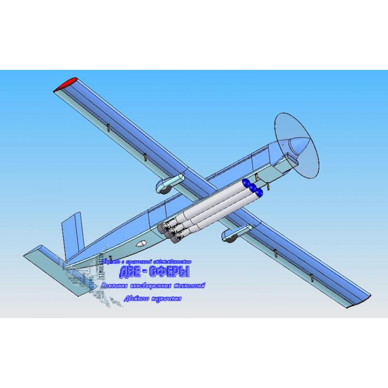 M12 anti-submarine defense aircraft