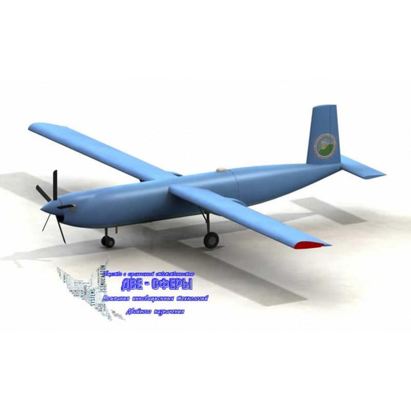 Unmanned aerial vehicle anti-submarine defense M14