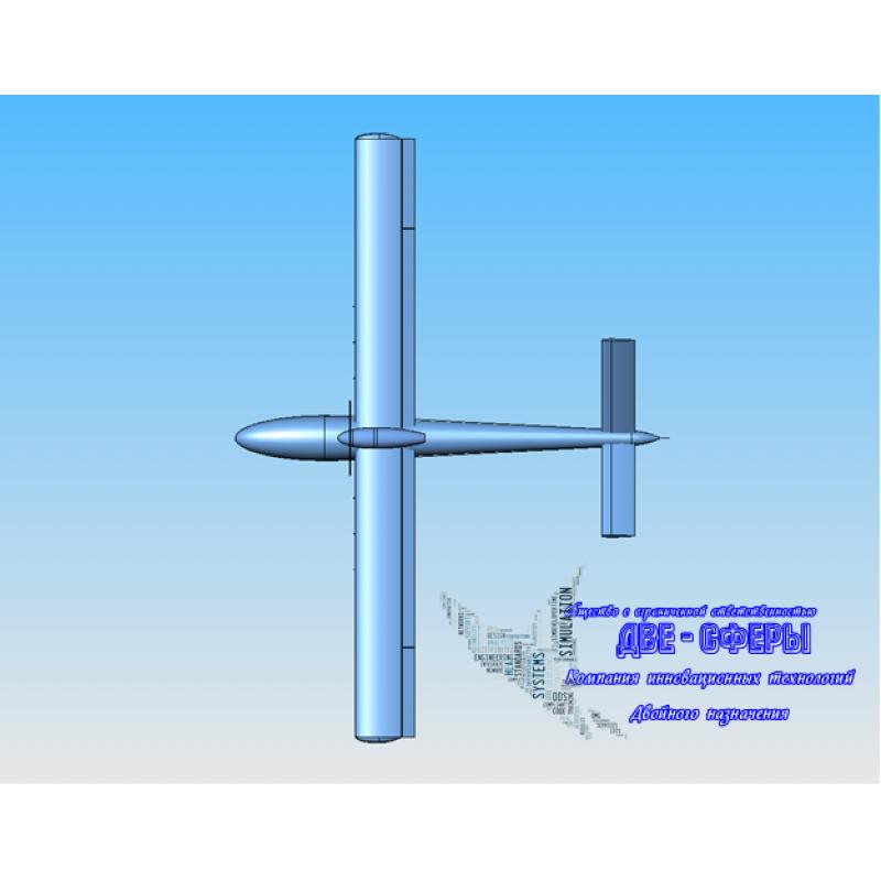 M9 anti-submarine defense aircraft