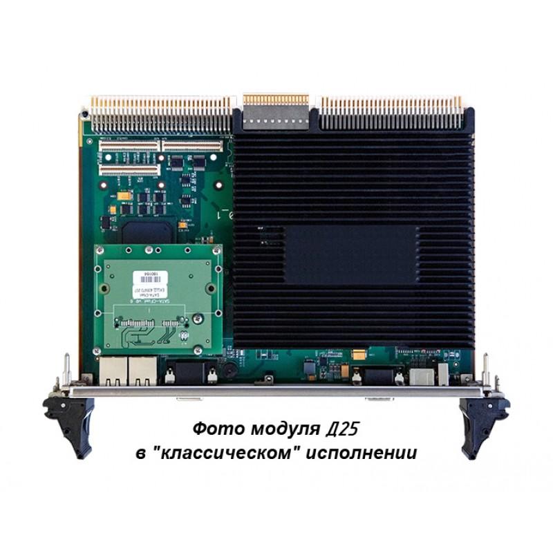 Д25 - Процессорный модуль